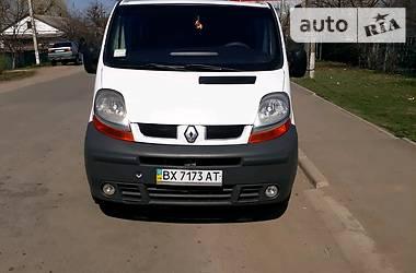 Renault Trafic пасс. 2002 в Хмельницком