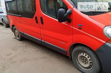 Renault Trafic пасс. 2005 в Харькове