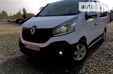 Renault Trafic пасс. 2017 в Дубно