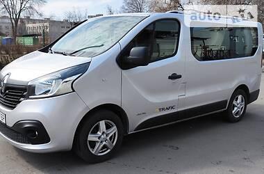 Renault Trafic пасс. 2015 в Сєверодонецьку