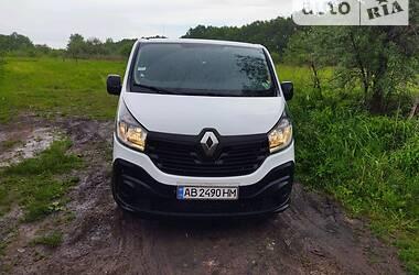 Легковой фургон (до 1,5 т) Renault Trafic пасс. 2015 в Житомире