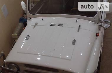Ретро автомобили Классические 2012 в Киеве