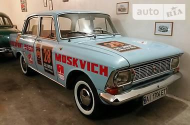 Ретро автомобили Классические 1973 в Киеве