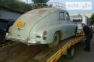 Ретро автомобілі Классические 1952 в Харкові