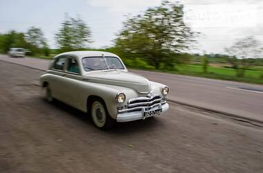 Ретро автомобили Классические 1956 в Берегово
