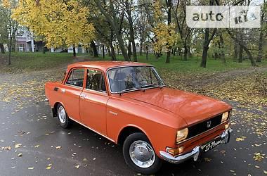 Ретро автомобили Классические 1976 в Одессе