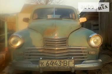 Ретро автомобили Классические 1955 в Белокуракино