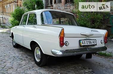 Ретро автомобили Классические 1965 в Харькове