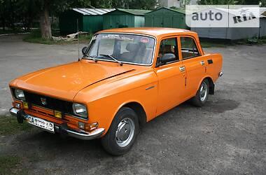 Ретро автомобили Классические 1980 в Смеле