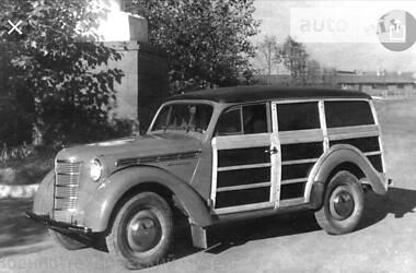 Ретро автомобили Классические 1951 в Одессе