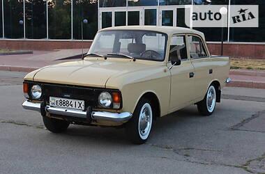 Ретро автомобили Классические 1990 в Кропивницком