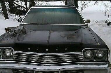 Седан Ретро автомобили Классические 1974 в Харькове
