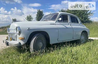 Седан Ретро автомобили Классические 1956 в Тлумаче
