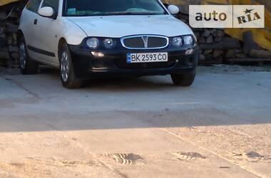 Rover 25 2003 в Дубно