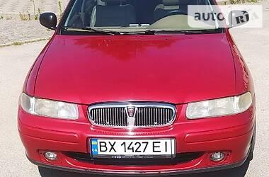 Rover 420 1996 в Каменец-Подольском