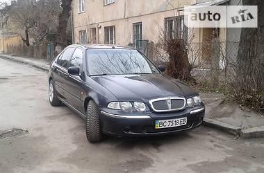 Rover 45  1996