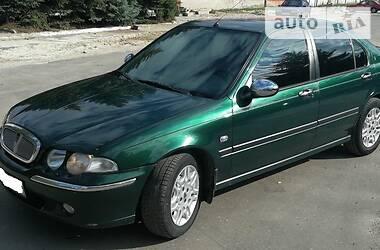 Rover 45 2000 в Львове