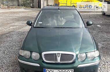 Rover 45 2002 в Ивано-Франковске