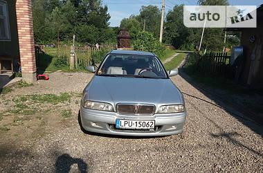 Rover 600 1999 в Черновцах