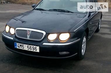 Rover 75 1999 в Измаиле