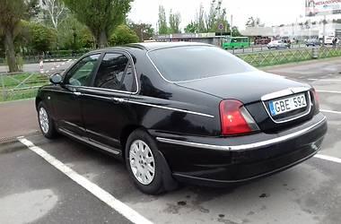 Rover 75 2003 в Харькове