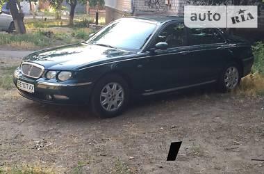 Rover 75 2001 в Первомайске