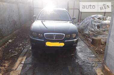 Rover 75 2000 в Тульчине