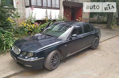 Rover 75 2000 в Изяславе
