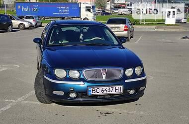 Седан Rover 75 1999 в Львове