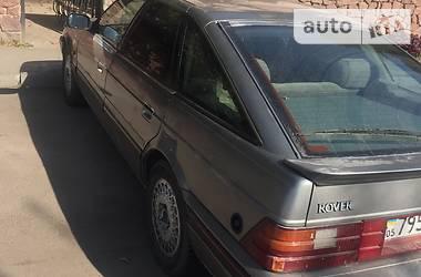 Rover 820 1991 в Житомире
