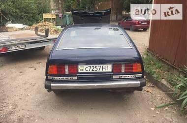 Rover SD1 1980 в Николаеве