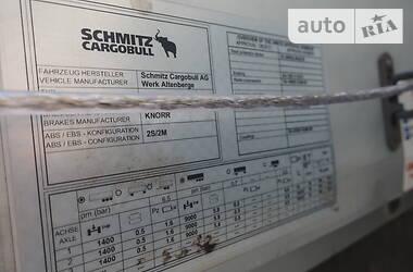 Schmitz Cargobull SCS 24/L13.62BS EB 2014 в Жмеринке