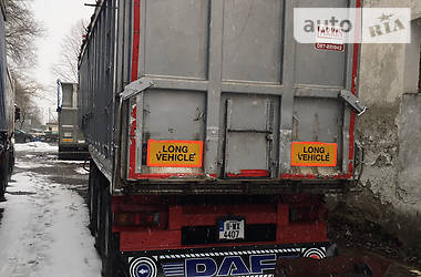 SDC Trailers Ltd 2000 в Тернополе
