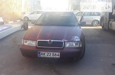 Skoda Octavia 1999 в Житомире