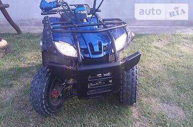 Speed Gear 150 2013 в Гусятине