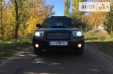 Subaru Forester 2007 в Бердянске