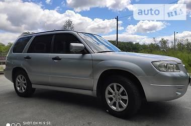 Subaru Forester 2005 в Чернигове