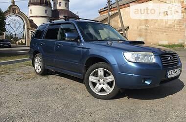 Subaru Forester 2007 в Корсуне-Шевченковском