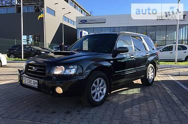 Subaru Forester 2005 в Черновцах