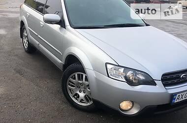 Subaru Legacy Outback 2005 в Харькове
