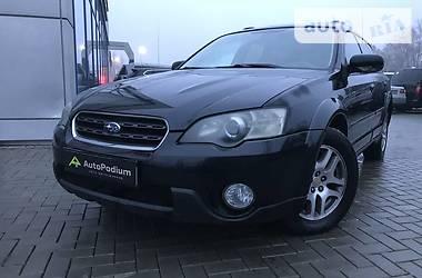 Subaru Legacy Outback 2006 в Миколаєві