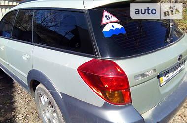Универсал Subaru Legacy Outback 2005 в Виннице