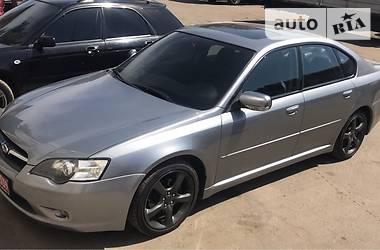 Subaru Legacy 2006 в Днепре