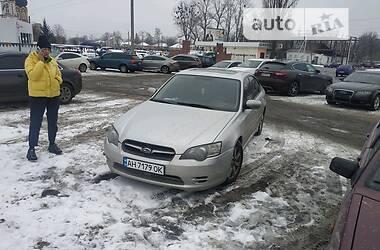 Седан Subaru Legacy 2004 в Доброполье