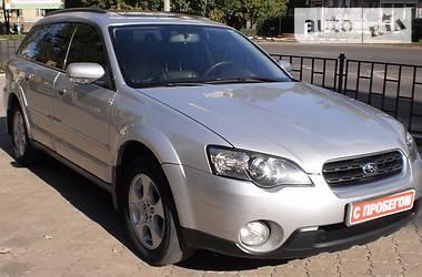 Subaru Outback 2005 в Славянске