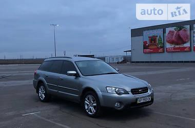 Subaru Outback 2006 в Бердянске