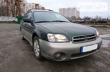 Subaru Outback 1999 в Киеве
