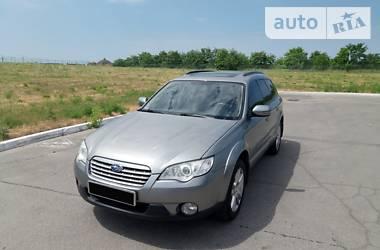 Subaru Outback 2007 в Харькове
