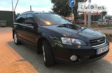 Subaru Outback 2005 в Хмельницком