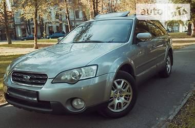 Subaru Outback 2006 в Днепре